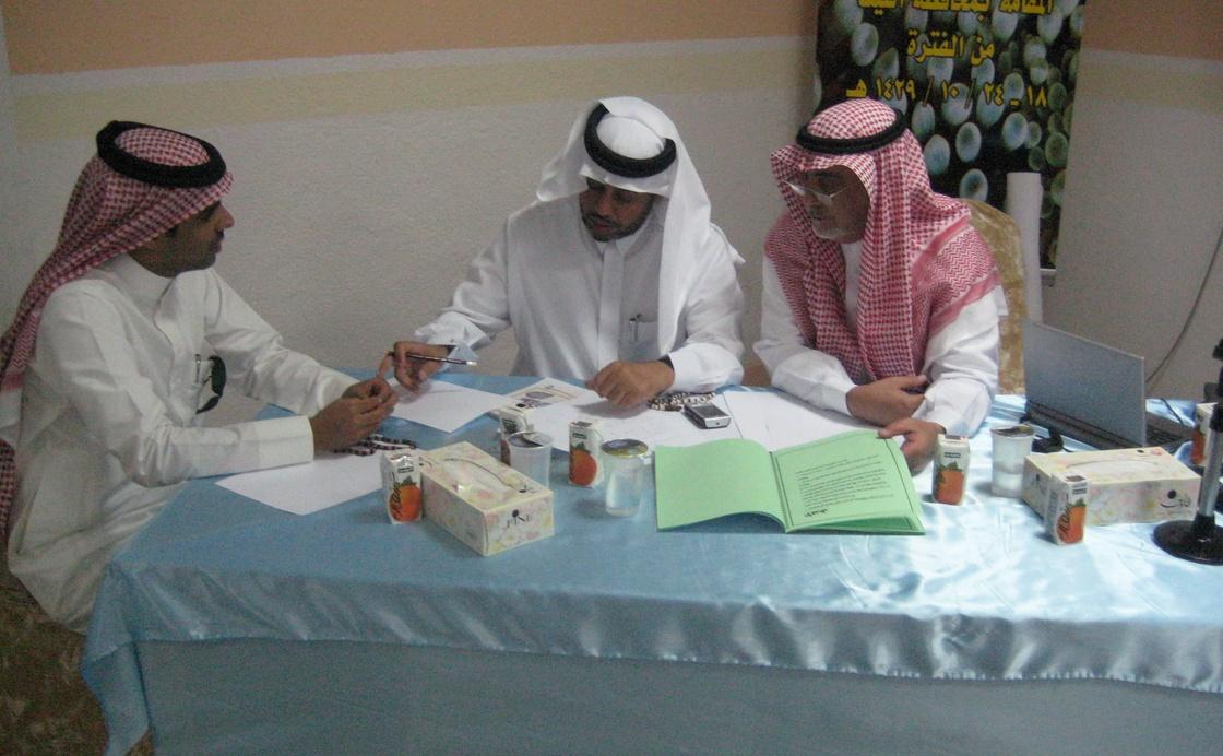Seminar on tourism destination management for Middle East Tourism Managers